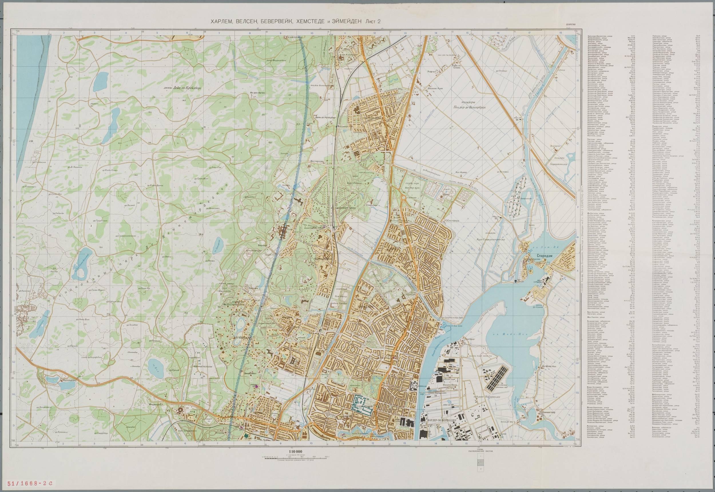 Deel 2 van de Sovjet-kaartenset van Haarlem en omgeving